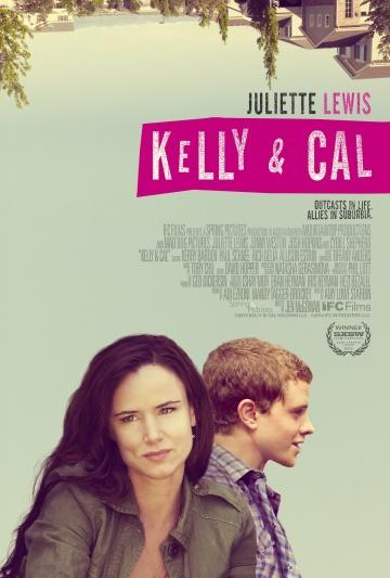 Келли и Кэл смотреть онлайн