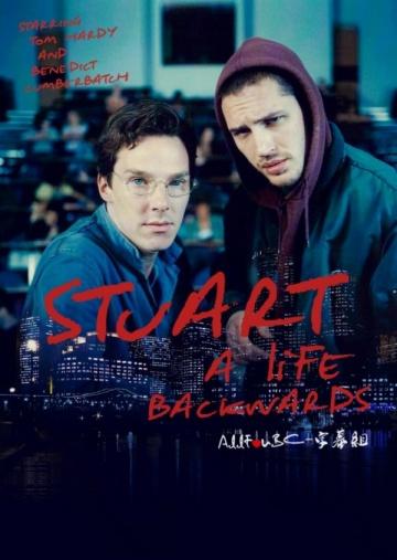 Стюарт: Прошлая жизнь смотреть онлайн