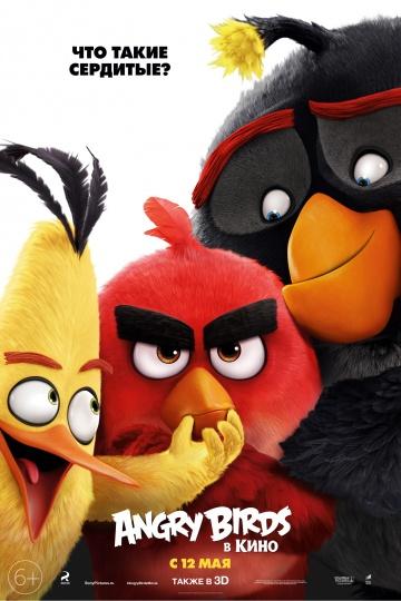 Angry Birds в кино смотреть онлайн