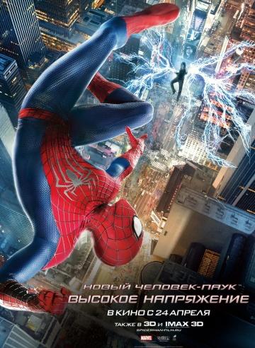 Новый Человек-паук: Высокое напряжение смотреть онлайн
