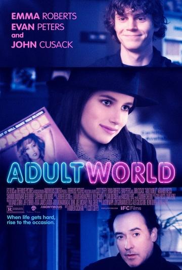 Взрослый мир смотреть онлайн