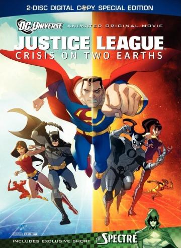 Лига справедливости: Кризис двух миров смотреть онлайн