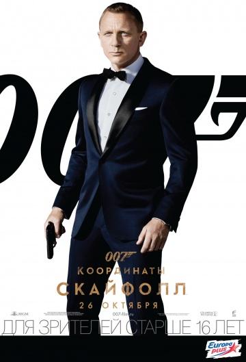 007: Координаты «Скайфолл» смотреть онлайн