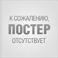 Новости за кадром (сериал) (2014) смотреть онлайн